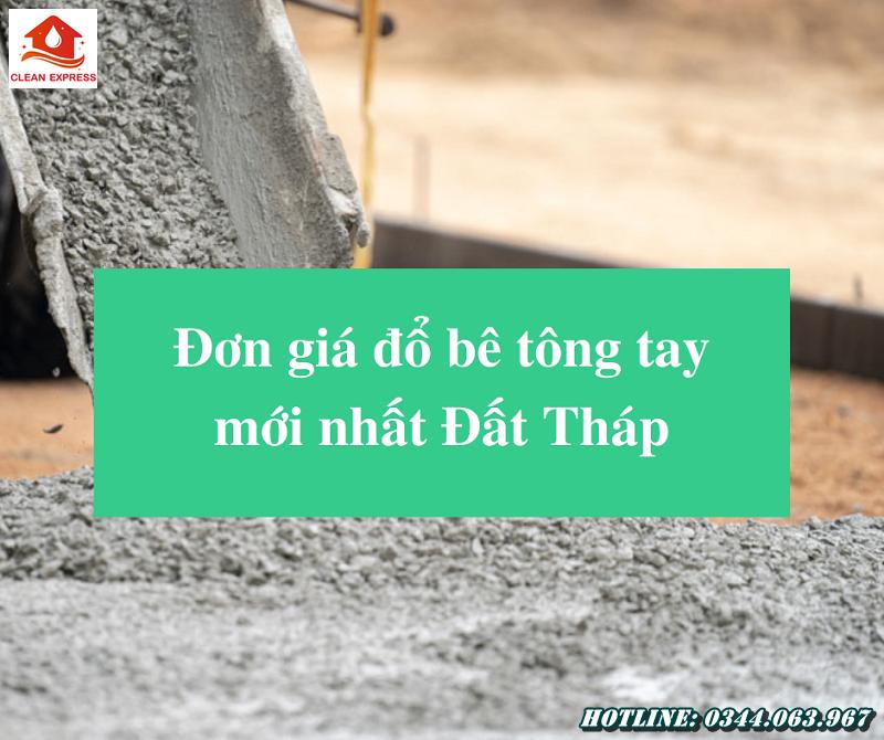 Read more about the article Đơn giá đổ bê tông tay mới nhất Đất Tháp – Gọi ngay 0344.063.967