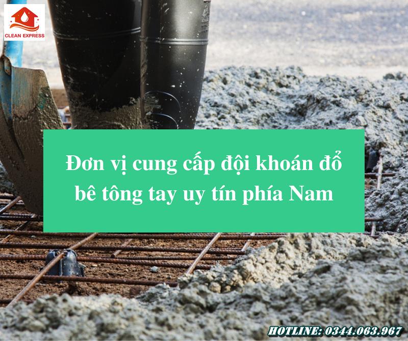 Read more about the article Đơn vị cung cấp đội khoán đổ bê tông tay uy tín phía Nam – Gọi ngay 0344.063.967