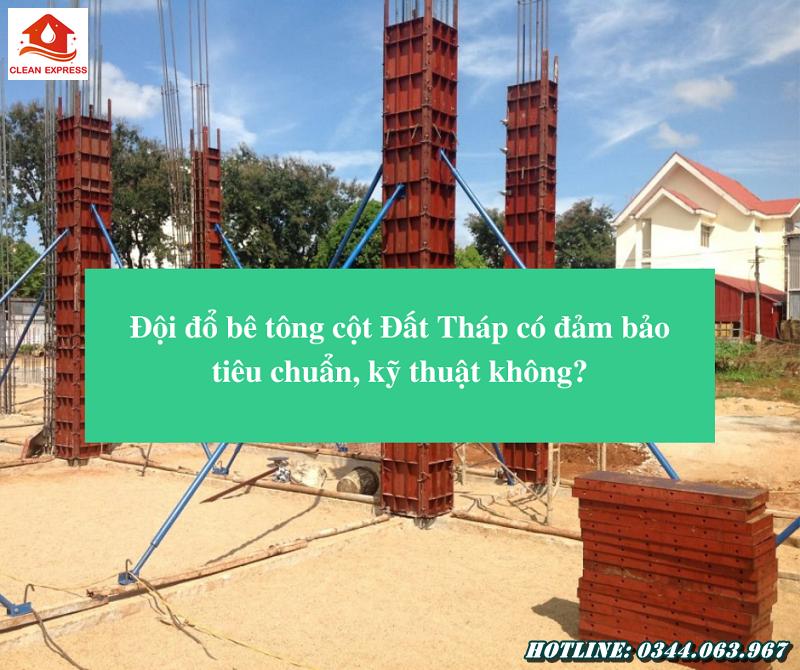 Read more about the article Đội đổ bê tông cột Đất Tháp có đảm bảo tiêu chuẩn, kỹ thuật không?
